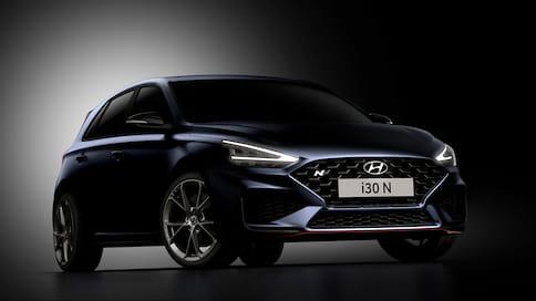Обновленный Hyundai i30 N получит «робота»