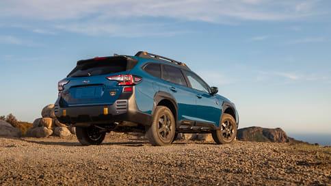 Subaru адаптировала для бездорожья универсал Outback