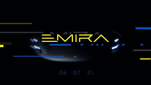 Lotus анонсировал последний спорткар с бензиновым двигателем