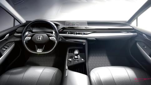 Автомобили Honda получат новый фирменный стиль интерьера