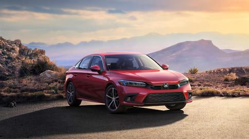 Honda показала седан Civic нового поколения
