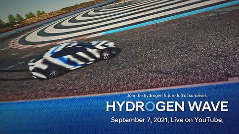 Hyundai анонсировала новую водородную модель