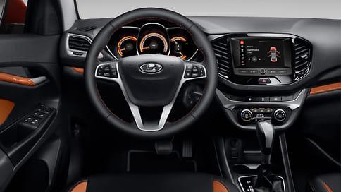 Автомобили Lada получили новую мультимедиа EnjoY