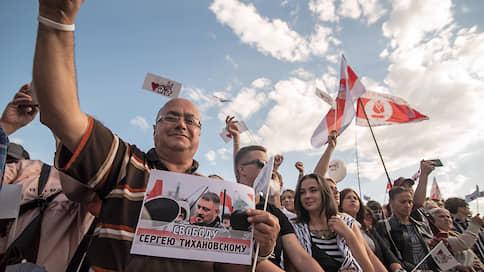Протест да любовь // Как прошел крупнейший за предвыборную кампанию митинг белорусской оппозиции