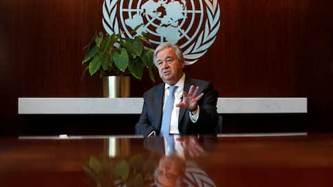 Виртуальная ассамблея ООН // Генассамблея в видеоформате обсудит глобальные проблемы
