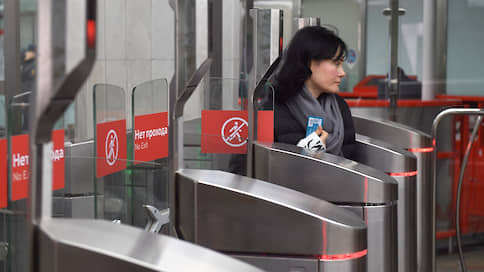 В метро проверят микрочипы // Производитель смарт-карт пожаловался на закупку «Троек»