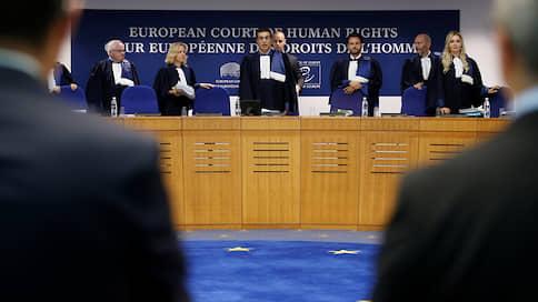 ЕСПЧ оказал россиянам скорую помощь // Европейский суд обязал оплатить лекарства детям со СМА