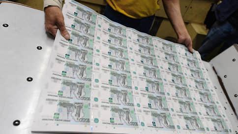 Нижний давал фальшивки высшего класса // Поддельные купюры принимали даже банкоматы
