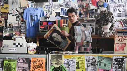Младость не радость // На экранах «Магазинные воришки всего света» Стивена Кижака