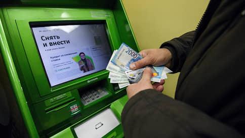 Задолженность Сбербанку не нашла понимания в суде // В деле о краже рекомендовано найти обнальщиков