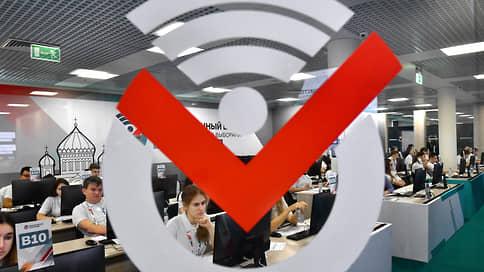 В Москве проверят электронику // IT-эксперты исследуют столичное онлайн-голосование на выборах Госдумы
