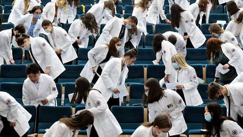 Высшее становится шире // Минобрнауки планирует оплачивать обучение студентов сразу в нескольких вузах