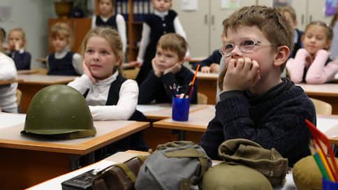 Контрольная по воспитанию // Патриотизм вводят в школьную программу