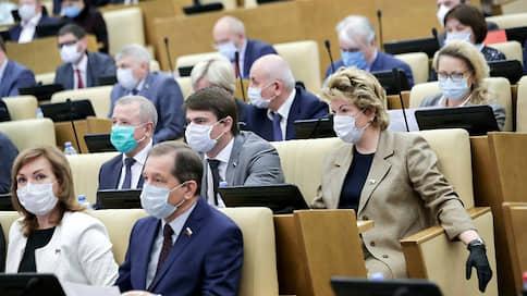 Госдума приняла закон об электронном голосовании на выборах и референдумах