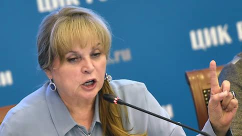 Памфилова рекомендовала провести голосование по Конституции 1 июля