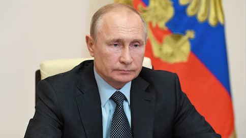 Путин назвал поправки к Конституции шагом к демократизации общества