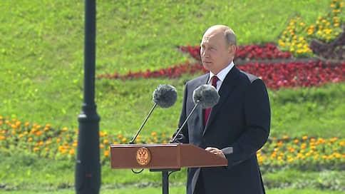 Путин: большинство россиян поддерживают поправки к Конституции