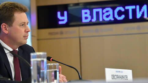 Экс-замглавы Минпромторга Овсянникова оштрафовали из-за скандала в аэропорту