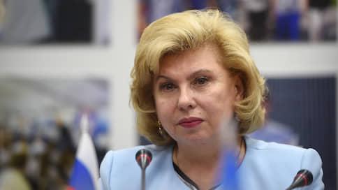 Москалькова предупредила о возможности протестов после голосования по Конституции