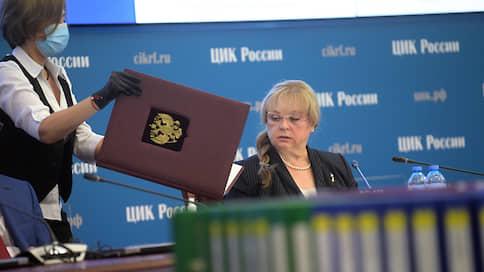 Памфилова заявила, что еще поработает в ЦИКе