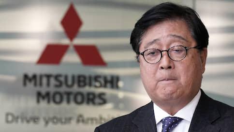 Председатель правления Mitsubishi Motors подал в отставку