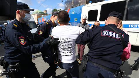 Не менее десяти человек задержано в Петербурге на акции солидарности с Хабаровском
