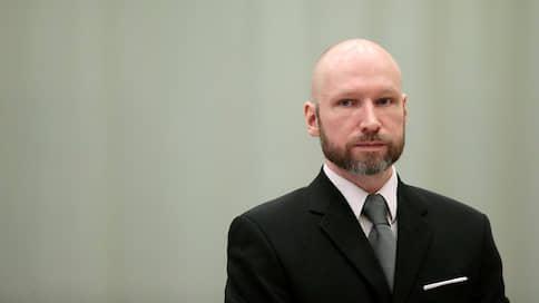 Брейвик попросил об условно-досрочном освобождении