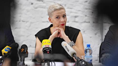 СК Белоруссии обвинил Колесникову в призывах к захвату власти