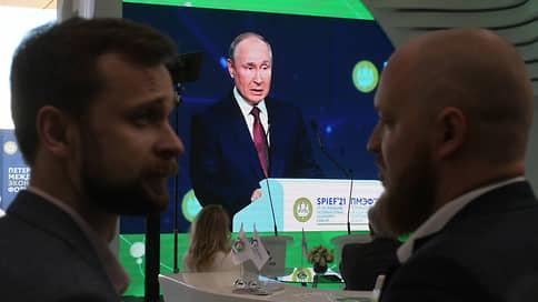 Выступление Владимира Путина на ПМЭФ-2021. Главное
