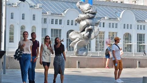 Глава общественного совета при Минкульте осудил установку памятника комку глины