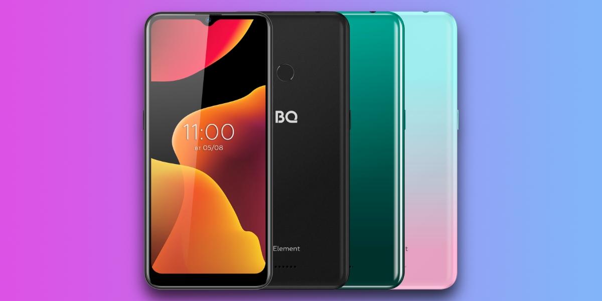 BQ представила новый смартфон с большим экраном и ярким дизайном — 6645L Element