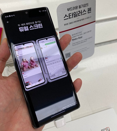Новый дизайн LG Velvet подразумевает далеко не самые тонкие рамки. Обновлено: появилось видео со смартфоном