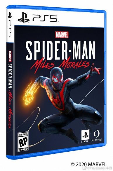 Так выглядит коробка игр для PlayStation 5