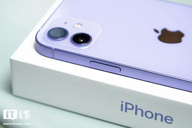 Фиолетовый iPhone 12 впервые показали вживую со всех сторон