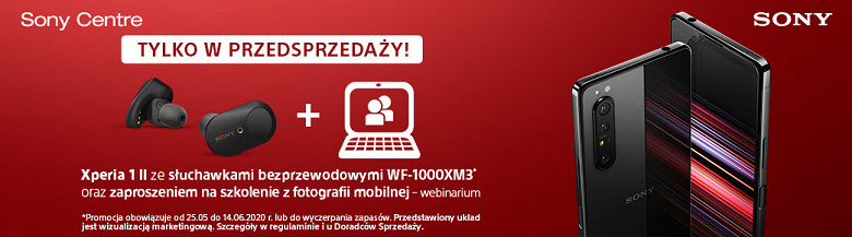За предзаказ Sony Xperia 1 II в Европе дарят наушники Sony WH-1000XM3 стоимостью 250 евро