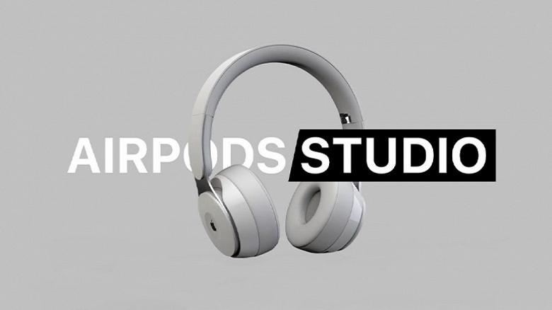 Полноразмерные беспроводные наушники Apple AirPods Studio уже запущены в производство