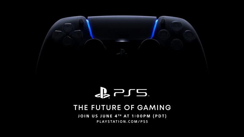Теперь официально: Sony покажет игры для PlayStation 5 уже 4 июня. Возможно, нам покажут и саму консоль
