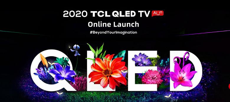 Конкурент Xiaomi покажет свой первый умный телевизор QLED через неделю. TCL опубликовала первый тизер