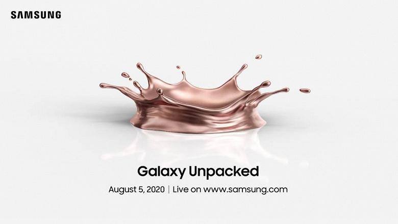 Samsung наконец призналась, когда покажет Galaxy Note20 и Samsung Galaxy Z Fold 2