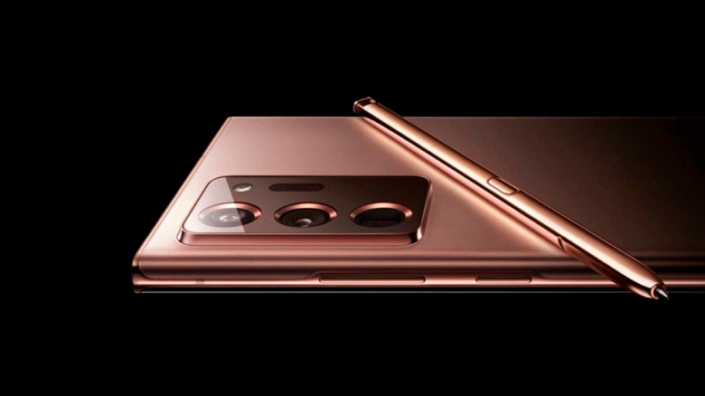 Названы реалистичные цены Samsung Galaxy Note20 и Galaxy Note20 Ultra
