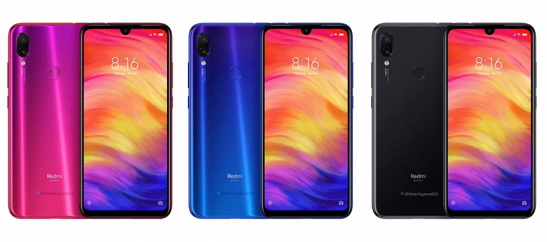 Redmi Note 7S тоже получил Android 10