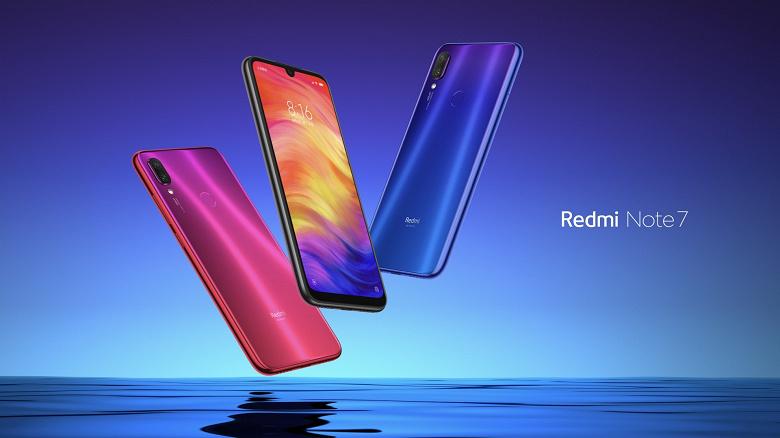 Российские Redmi Note 7 и европейские Redmi 8 получили долгожданную Android 10