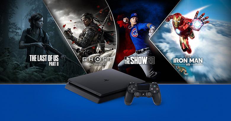 PlayStation 5 ещё не вышла, а игры для PlayStation 4 в России уже ощутимо подорожали