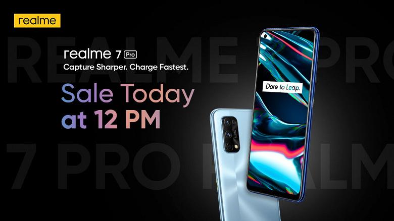 Улучшенная версия хита продаж Realme 7. Смартфон Realme 7 Pro поступает в продажу в Индии