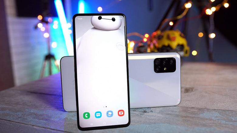Этот смартфон Samsung, вероятно, будет популярнее большинства новых iPhone при меньшей цене. Galaxy A52 получит новую камеру