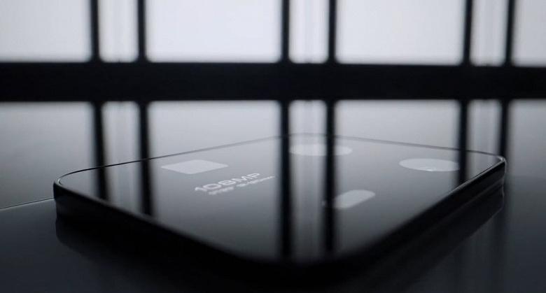 Эксклюзивно в Xiaomi Mi Mix 4: смартфон получил интеллектуальную защиту аккумулятора от преждевременного старения.