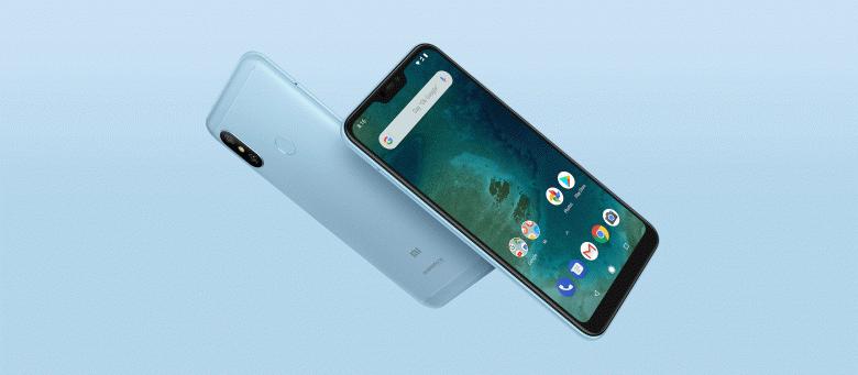 Прощаемся с Xiaomi Mi A2 Lite. Поддержка смартфона прекращена