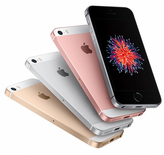 Пользователи iOS любят iPhone SE и iPhone 6s сильнее современных смартфонов Apple