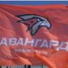 «Авангард» вернется в Омск следующим летом