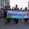 В День города в Омске прошло шествие оппозиции в поддержку протестующего Хабаровска
